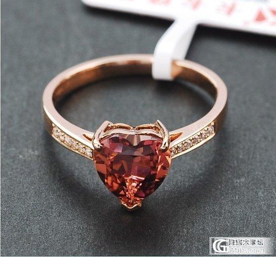 【卡卡珠宝】1.6克拉大钻石以及宝石出货欣赏_钻石