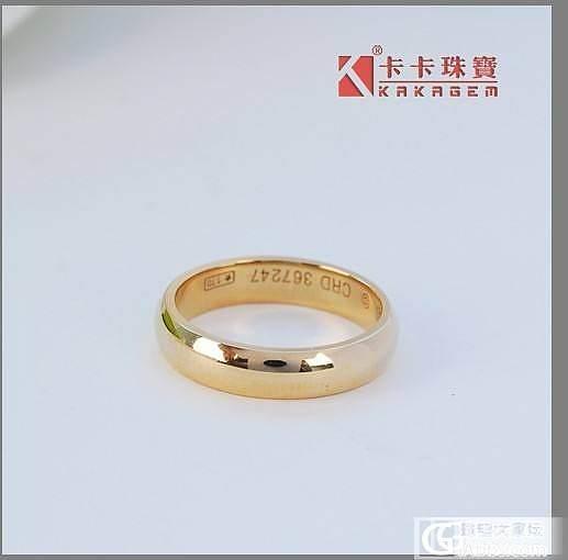 卡卡最近出的新款集合一下,超受欢迎的款式哦_钻石