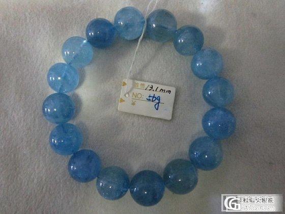 巨无霸海蓝宝~深海蓝的颜色哇哇哇~原来的两串海蓝宝弱爆了...._手链海蓝宝