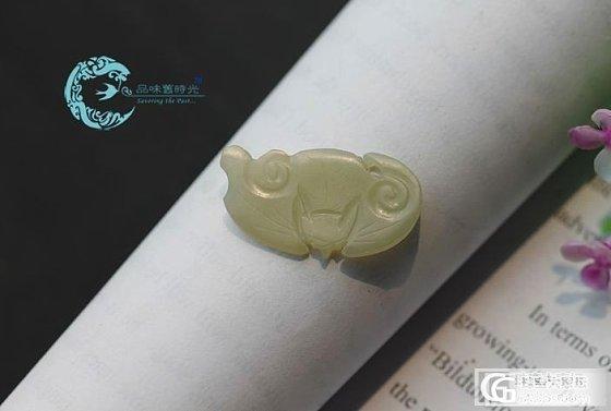 ┋筆墨紫燕┋6月21日上新_宝石