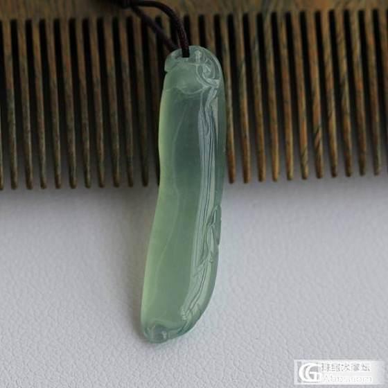 种水大葫芦,适合镶嵌坠子_翡翠