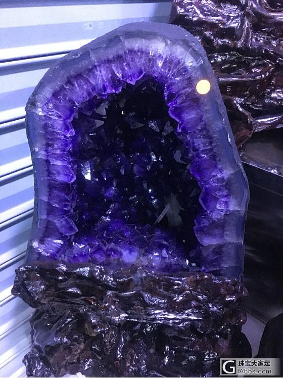 校长,求晶簇或紫晶洞。家用消磁辟邪的。_福利社水晶
