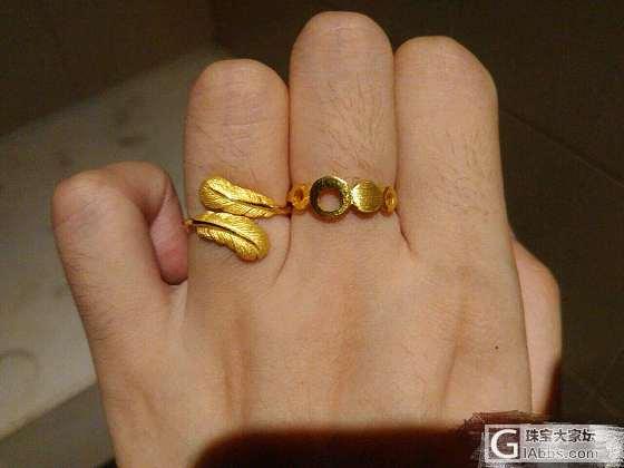 生生的小羽毛戒指