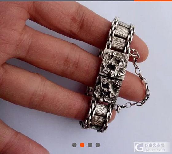 老物 银表带手链