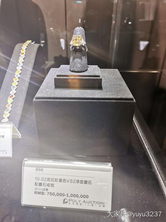 上海保利秋拍_名贵宝石翡翠钻石