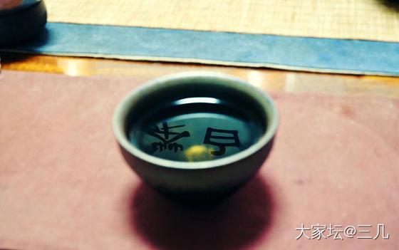 """寻求一种""""韵(zhuang)味(B)"""""""