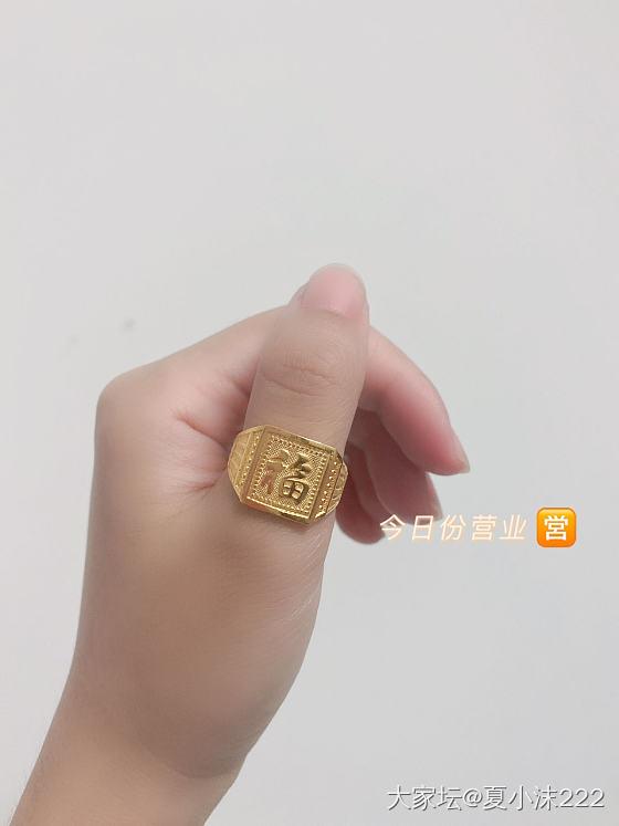 n年前的戒指 还是全新的 🙃🙃🙃