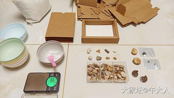 制作化石盲盒,每一个都是真化石!_闲聊