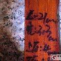"""极品小叶紫檀金星料开了一对发簪(恭喜""""蝉潺""""得奖;取名""""云绾"""")"""