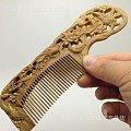 梳子的材质有什么讲究吗?大家知道不?另外,哪把更好看?