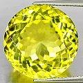 柠檬黄色的水晶?不知是天然还是改色,求高手鉴定