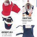 日本获奖设计 miki同款机能鞋获奖鞋 外贸婴儿宝宝学步鞋一段咕噜日记卫衣