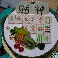 新年第一天,上一只欢乐的生日蛋糕~