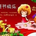 圣诞节踩楼啦~祝大家好运常相伴!!