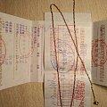 转让周大福18K黄金项链
