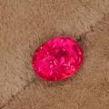 热粉蓝宝的颜色到底有多热更新
