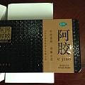出东阿阿胶金标4盒