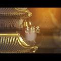 推荐一部纪录片《我在故宫修文物》