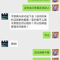 曝光下指卖场杨丽700鸽子的全部内容存心放鸽子还与她的朋友一起指责店家!