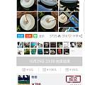 这里是公平公开的拍卖,被杨丽拍到700放鸽子,第二次上拍300元被爱玉者拍走