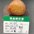 【老K琥珀蜜蜡原石工坊】俄料鸡油黄大珠子料/万能料