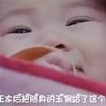 最近追剧《锦绣未央》,未央的玉珏到底来源哪里呢??