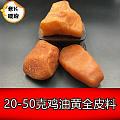 【老K琥珀蜜蜡原石工坊】专注100%原矿