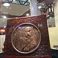 5公斤纯铜生肖章