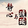 东萌琥珀•静心系列--缅甸金兰珀108佛珠