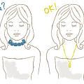 大家的首饰款式都选对了吗?戴什么不重要,适合自己和适合场合最重要,哈哈!