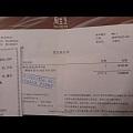 置闲#周生生18K金【翡翠】镶钻项链