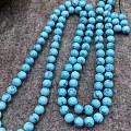 蓝水草108