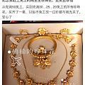 八一八,黄金圈自称公主的黑心代购代购一名。