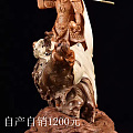惊人的木雕大话西游之—王者归来