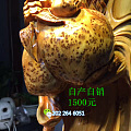 博览会惊现天价木雕《万寿无疆》