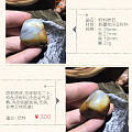 【籽玉河】新疆特色皮籽料玩料皮色老气肉细300