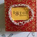 珍珠链,工期两天,师傅打得一手好广告