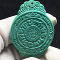 绿松石九宫八卦牌的介绍,你了解多少?