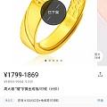 280/克岀黄金首饰,全新