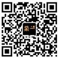 【开团啦】波兰Gdansk琥珀蜜蜡展琥珀蜜蜡手链99¥/项链199¥白菜价开团