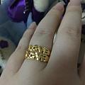 出黄金戒指