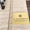 南京的和田交易中心?