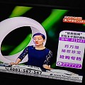 电视风尚购物在卖手镯,说是羊脂白玉,63800元,