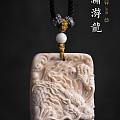 """【猛犸手作·文创系列】""""锦绣游龙""""坠牌"""