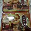 广州酒家月饼有要的吗