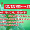 【玉缘雅轩】6月30日新品翡翠,微信号:yyyx666