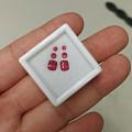 欢迎小伙伴来闲扯——紅尖晶与红宝的个例对比