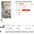 14K金美国百年珠宝品牌细款锁骨链出闲置