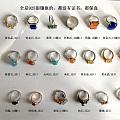 大白菜系列一:100元一个925银镶嵌的宝石戒指,二个就包邮,20多个