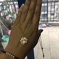 278克价出中国黄金莲套链
